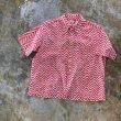 画像2: SALE!! ¥6,900→4,830      *vintage*     ゛GIZAGIZA゛ Pattern Shirt       サイズM〜Lぐらい (2)